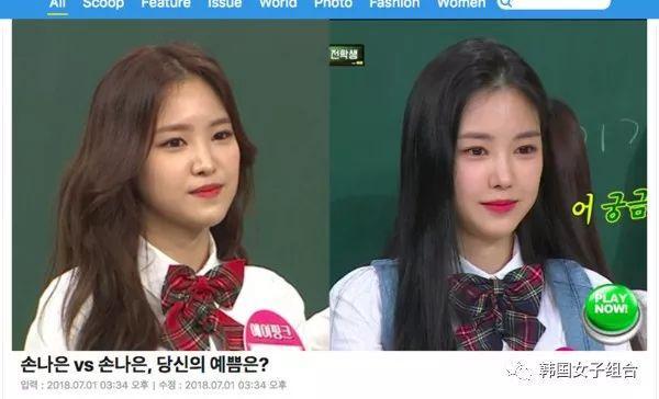 D社扒出她1年前的樣貌進行對比,變臉傳言再度引韓網友熱議!