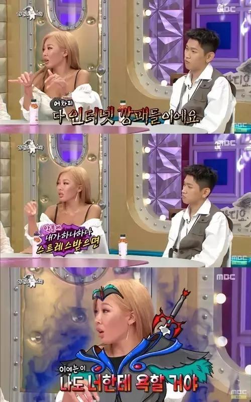 """""""強勢姐姐""""Jessi替泫雅教訓惡意留言網友,綜藝節目解釋原因!"""