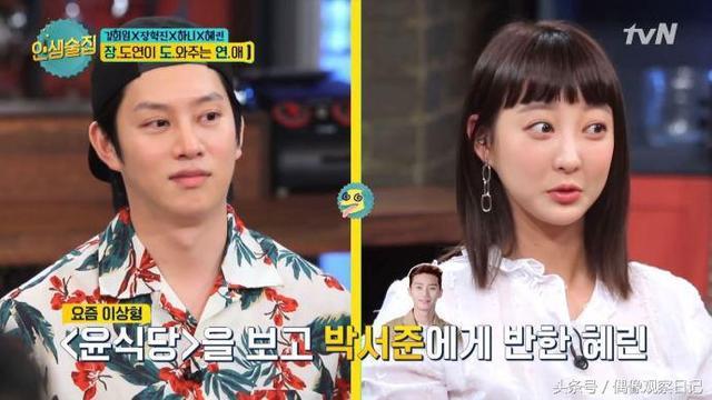 韓國演藝圈月老? EXID成員在綜藝節目上訴苦卻遭到主持人調侃!