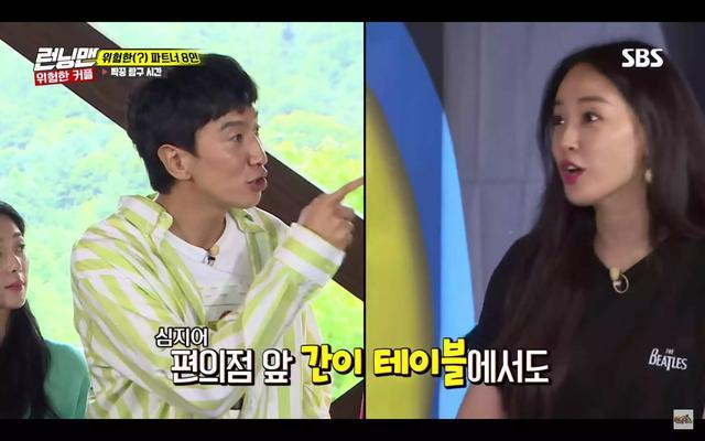 """李秉憲的母親曾經是女團成員! GD女友被劉在石戲稱為""""瘋子""""?"""