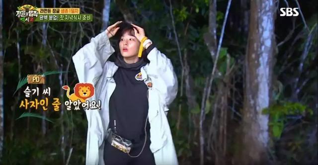 "Red Velvet澀琪照片""太親密""引誤會,男主角親自解釋兩人關係!"