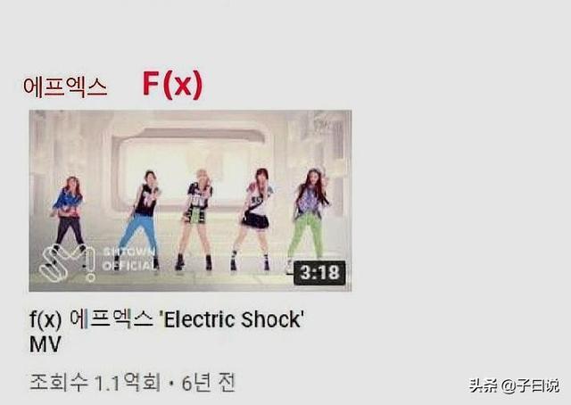 盤點SM旗下MV破億的愛豆組合,SJ3首少時6首EXO茶蛋8首RV厲害了