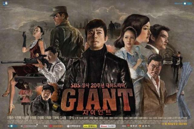 秀智有望搭擋李升基,出演SBS新劇《Vagabond》! 時隔5年再合體
