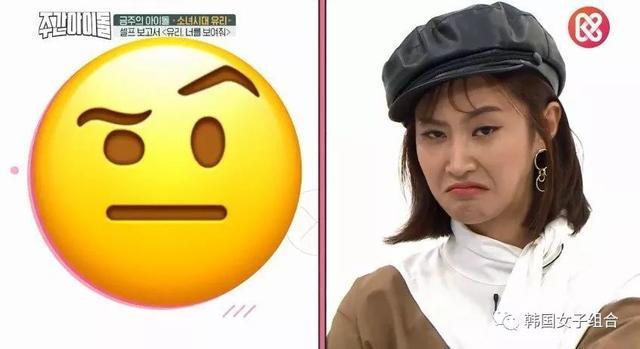 """少女時代Yuri《週偶》emjio表情神還原,為美食""""犧牲""""顏值!"""