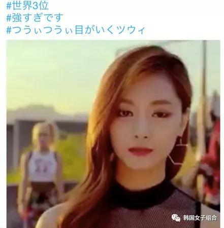 日本黑社會成員告白,韓女團改變他一生的勵志故事!