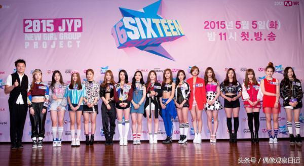 TWICE二代? 韓媒爆2019年JYP要推出新女團,打造方式和TWICE一樣