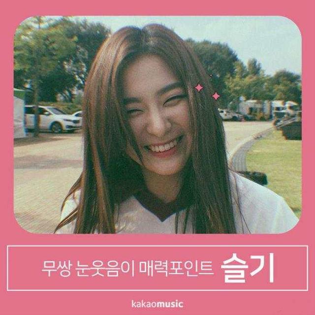 韓網選出魅力笑眼愛豆TOP 10! 你喜歡的愛豆有上榜嗎?