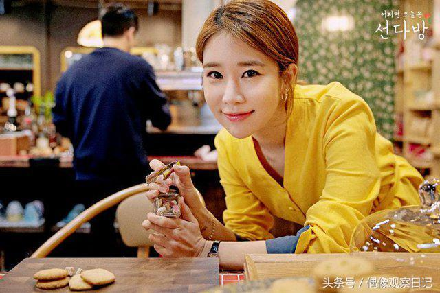 《善茶坊》劉仁娜變身戀愛老師,超實用戀愛方法,想脫單必看!