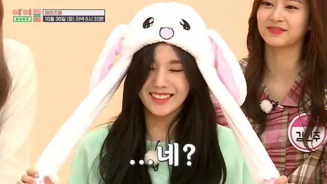 """新人女團挑戰撒嬌,成員不會Wink! 當紅""""兔子帽""""也不會用?"""