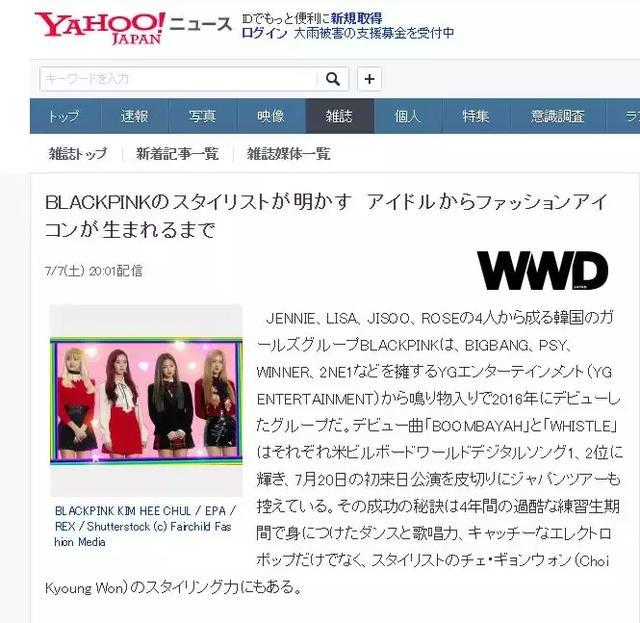 媒體報導BLACKPINK提TWICE引粉絲不滿? 上次提防彈爭議還沒平息!