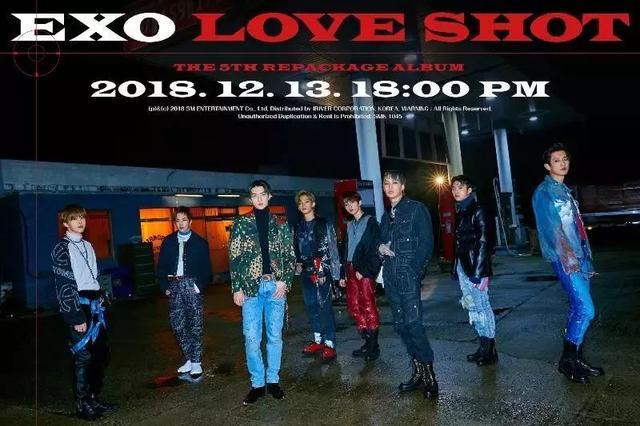 不愧是EXO! 改版專輯《LOVE SHOT》橫掃60 國iTunes 榜首