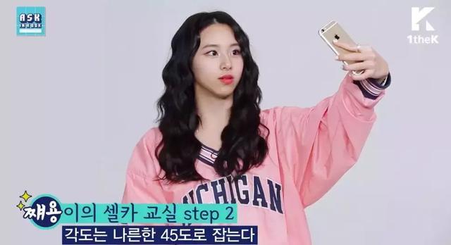 Twice子瑜告訴你角度的重要性,晉身自拍達人全都要感謝她!