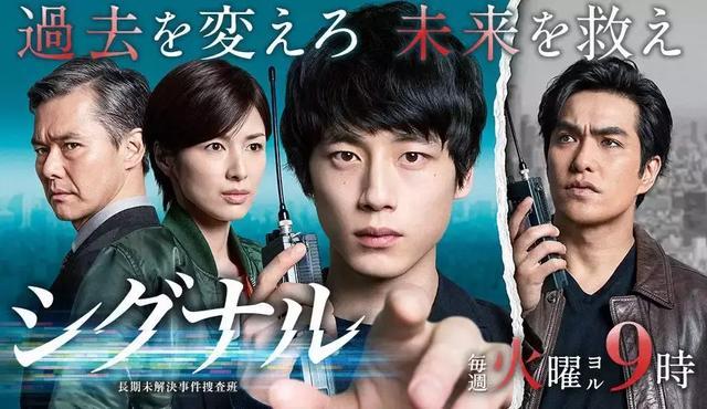 十部人氣太高在海外改編的韓劇! 喜歡韓劇的你一定不能錯過!