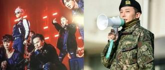 GD爆料BIGBANG復出計劃 TOP傳簡訊恭賀退役