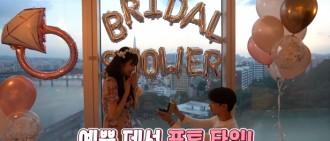 MBLAQ G.O為崔藝瑟準備驚喜 突襲單身派對單膝跪地求婚