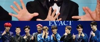 劉在錫EXO今日錄製《無挑》 夢幻組合令人期待