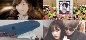 14年在2014年韓國音樂產業中發生的最大事件