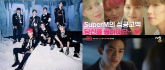 SuperM新節目變身偶像劇男主 Lucas廣東話出演惹期待