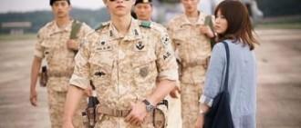 宋慧喬、宋仲基主演的「太陽的後裔」定於明年2月播出