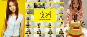 BoA出道20周年 SM娛樂曬冷珍藏照眾後輩拍片祝賀