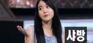 IU透露:你從不知的女生洗頭秘密…也太髒了吧!
