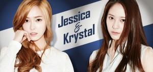 [中字] 140729 Jessica & Krystal Ep.9