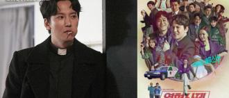 77台開電視首播《火爆神父》 金南佶與官商鬥智鬥勇伸張正義