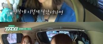 媽媽當女工15年 Girl′s Day惠利心疼爆淚