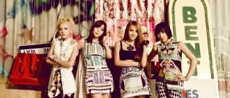 CL的留言引起關注,網友猜測她即將離開YG?
