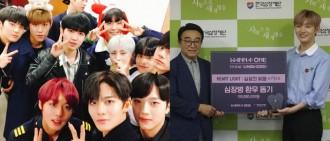 Wanna One捐一億讓愛延續 33名心臟病人重生