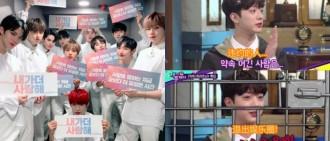 Wanna One年度約定超狠 違約者要退出娛樂圈!