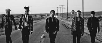 Big Bang將加盟湖南衛視跨年演唱會