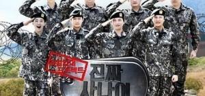 中國版《真正的男人》投入製作 韓庚或加盟?