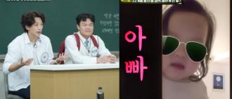 Rain與JYP大談湊女經 慶幸女兒們外貌都似足媽媽