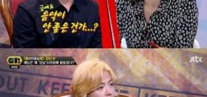 M.I.B的KangNam曝經紀公司負債 羨慕EXO跳舞帥氣