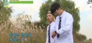 學校'Kangnam,想牽南柱赫的手遭到拒絕