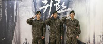 原定16日上演 陸軍音樂劇《歸還》遺憾宣告無限期推遲