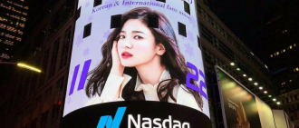 粉絲灑錢應援! 宋慧喬登紐約時代廣場「南韓第1人」網羨慕:超狂