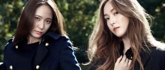 這次是真的! 《Jessica & Krystal》真人秀隔5年再開拍⋯粉絲哭了