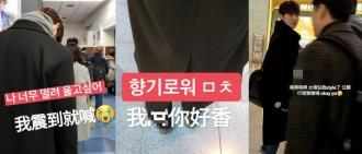 變態私生死跟黃旼炫 Po騷擾文字炫耀:你好香