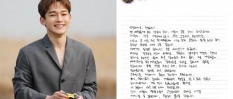 EXO-CHEN公開手寫信認愛宣布即將結婚 未婚妻已懷孕