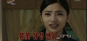 《藍色生死戀》紅遍全亞洲 韓彩英卻直呼:好討厭