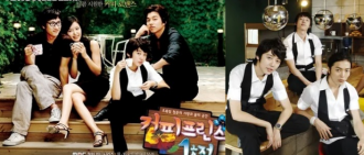 MBC製作紀錄特輯 《咖啡王子》演員將時隔13年再次團聚
