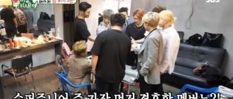 SJ全是熊孩子 包剪揼決定結婚次序