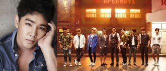 強仁宣佈退出Super Junior:總是對成員感到非常抱歉