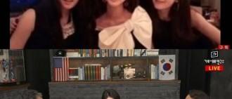 《橫豎研究所》最新爆料內容被反駁 曾稱韓藝瑟男友是牛郎