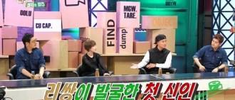 與Gary共同出演《Happy Together》的MI-WOO是誰? 第一次培養的新歌手