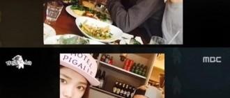 """Zico回應與李晟京戀愛說""""她很漂亮,也很有才,戀愛的話..."""""""