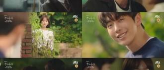 南柱赫偷看韓志旼被抓包 露「淨化眼球微笑」...劇迷決定追了!