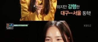 閔孝琳自爆曾是JYP歌手練習生 凌晨碰醉漢+哭過好多次